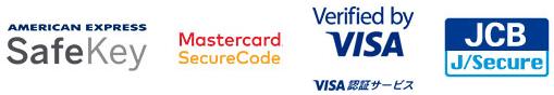 本人認証サービスのロゴ(AMEX・Mastercard・VISA・JCB)