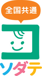 全国共通子育てパスポート事業のロゴ