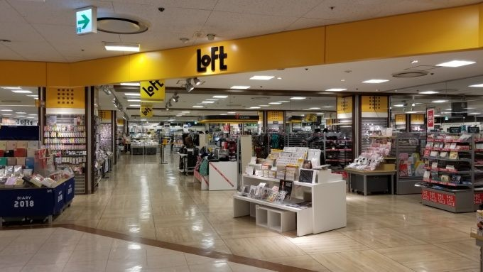Loft(ロフト)店舗