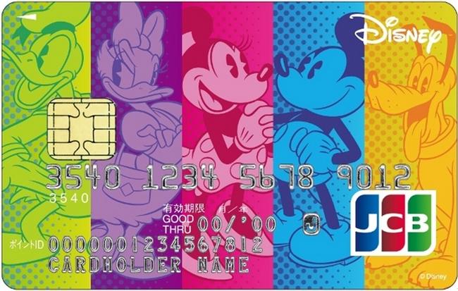 ディズニー★JCBカード 5周年記念ミッキー&フレンズカード