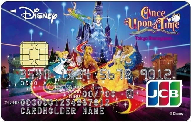 ディズニー★JCBカード ワンス・アポン・ア・タイム記念カード