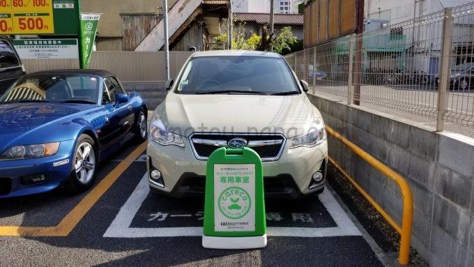 三井のリパークに駐車しているカレコ・カーシェアリングクラブの車