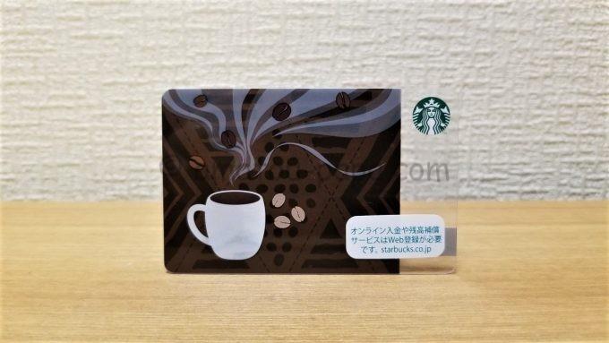 スターバックス カード(Starbucks Card)