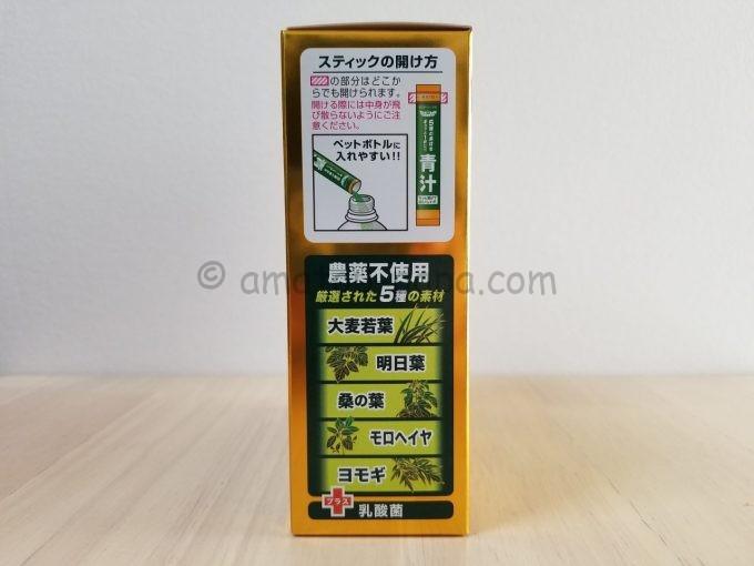 青汁の箱に表示されているスティックの開け方と、スティック粉末をペットボトルに入れているイラスト