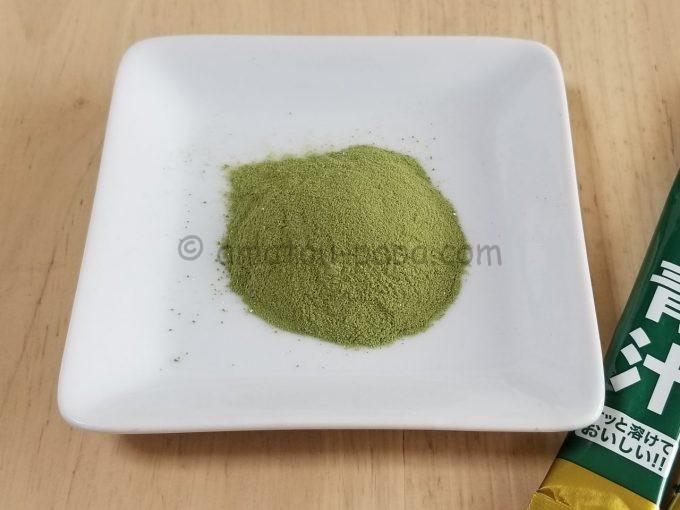 1回分の封を開けた青汁粉末を白い皿に山盛りする