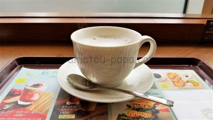 カフェ・ド・クリエ(CAFE de CRIE)のカフェラテ