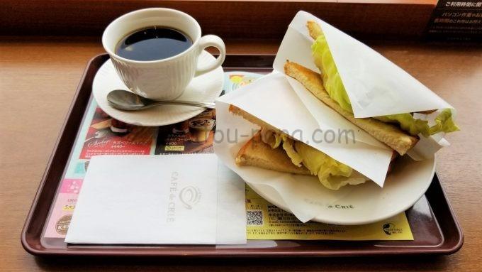 カフェ・ド・クリエ(CAFE de CRIE)の2つのサンド エビアボカドとツナのドリンクセット