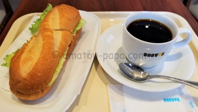 ドトールコーヒーショップのミラノサンド(国産グリルビーフ)セット