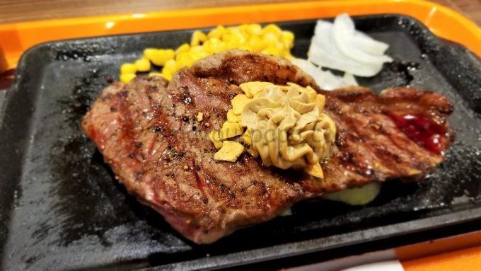 いきなり!ステーキの国産牛 本格熟成 サーロインステーキ