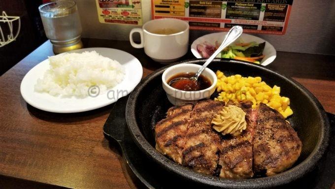 いきなり!ステーキのワイルドハンバーグ