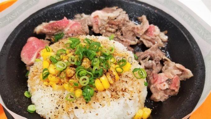 お肉たっぷりビーフペッパーライス(混ぜる前)