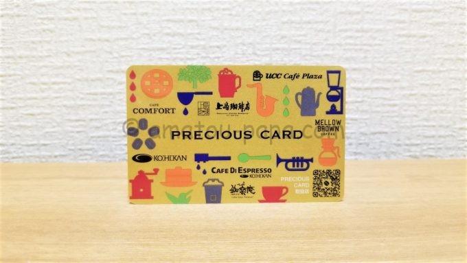 PRECIOUS CARD(プレシャスカード)