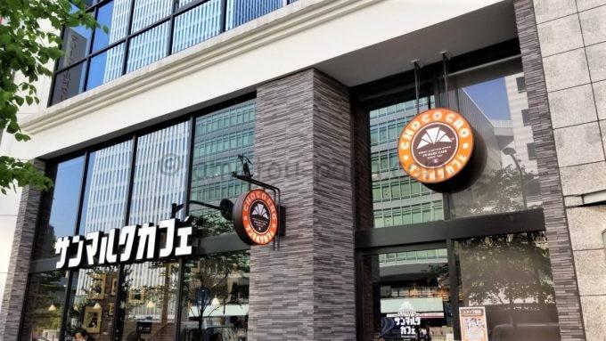 サンマルクカフェの店舗