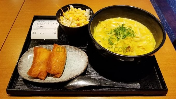カレーうどん専門店 千吉(せんきち)の千吉カレーうどんとサラダ・いなりのセット