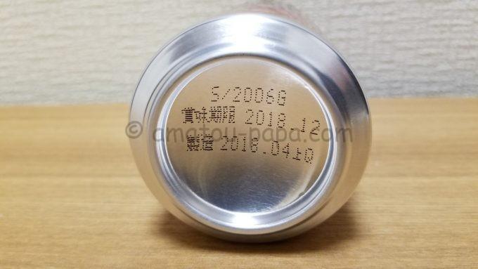 アサヒグループホールディングス株式会社の2018株主限定プレミアムビールの賞味期限