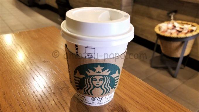スターバックスの紙カップコーヒー