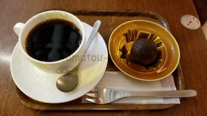 上島珈琲店のホットコーヒーとジャマイカンラムボール