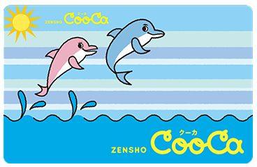 CooCaカード