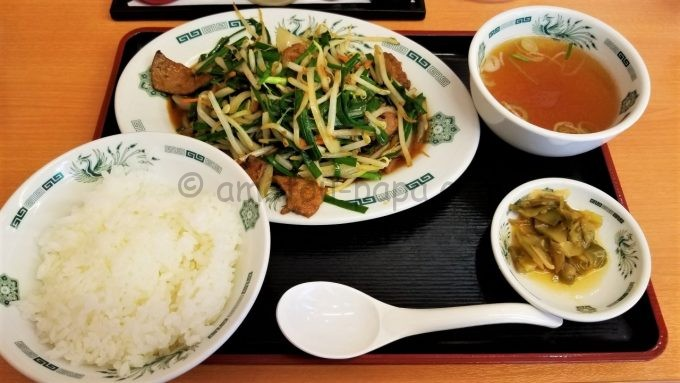 日高屋のニラレバ炒め定食