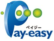 Pay-easy(ペイジー)のロゴ