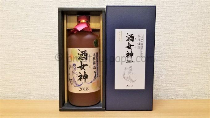 オエノンホールディングスの株主優待「本格梅酒 酒女神(オエノ)」ボトルと箱