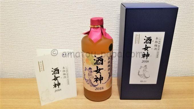 オエノンホールディングスの株主優待「本格梅酒 酒女神(オエノ)」の説明書とボトルと箱