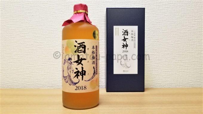 オエノンホールディングスの株主優待「本格梅酒 酒女神(オエノ)」のボトル