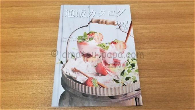 正栄食品工業株式会社の通販カタログ