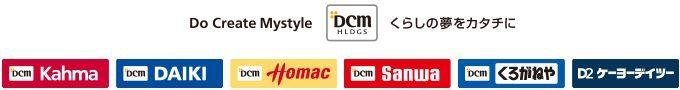 DCMホールディングスのロゴ