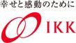 アイ・ケイ・ケイ株式会社(IKK)のロゴ