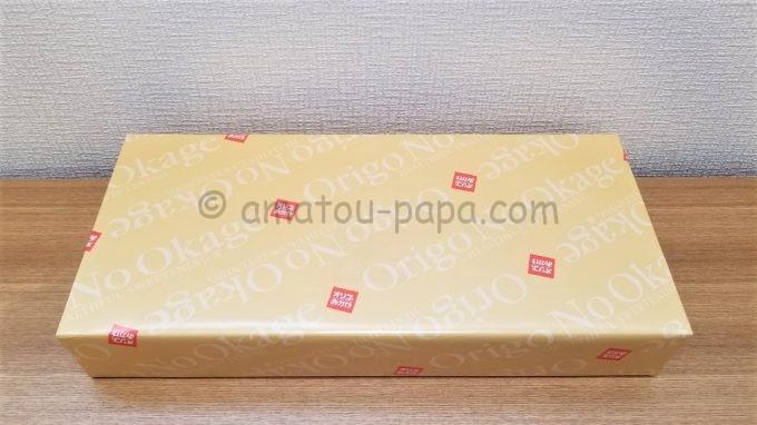 塩水港精糖株式会社から株主優待が届いた時の包装紙に巻かれた箱