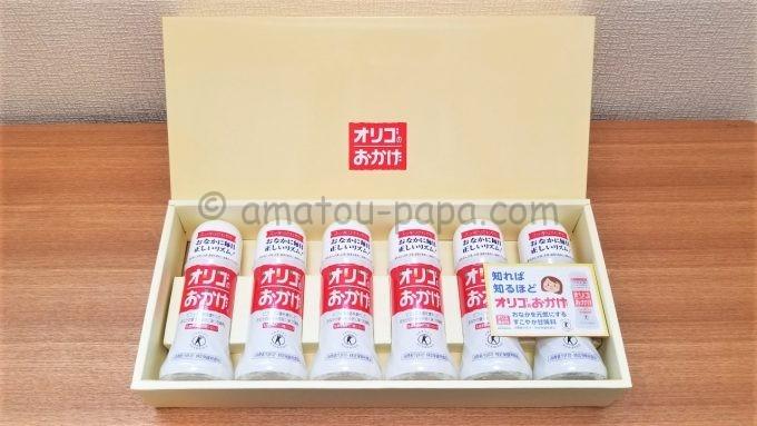 塩水港精糖株式会社の株主優待(オリゴのおかげ)