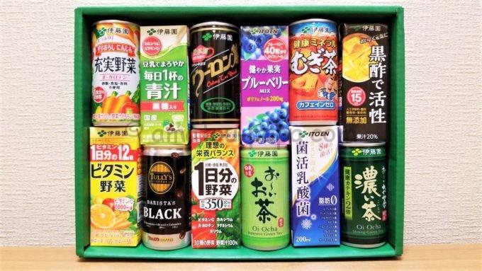 伊藤園の株主優待(自社製品詰合せ)
