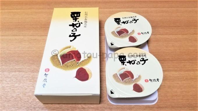 株式会社鈴木の株主優待(栗かの子)