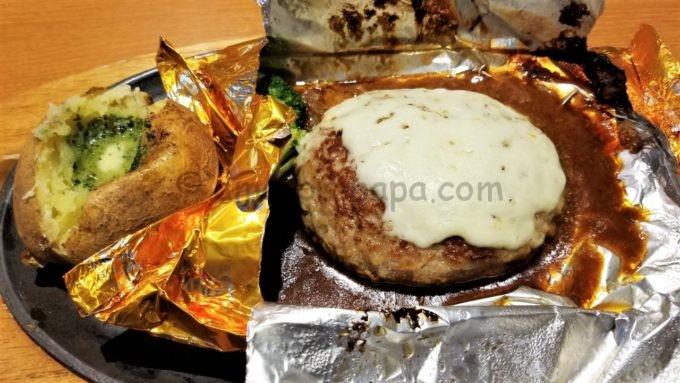 COCO'S(ココス)の6種チーズの包み焼きハンバーグ