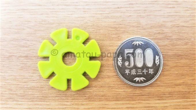 GESTAR(ジスター)のブロックと500円玉の比較