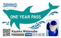 鴨川シーワールドの年間パスポート「ONE YEAR  PASS」