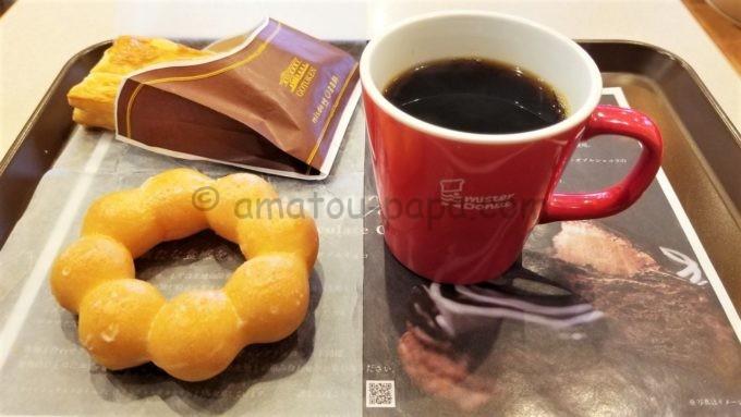 ミスタードーナツのポンデリングとカレーパイとホットコーヒー