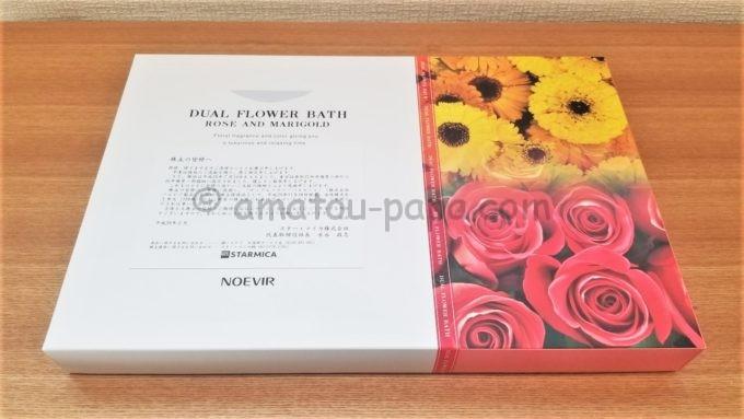 スター・マイカ株式会社の株主優待(11月末分)の入浴剤の箱