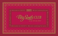ココス ビッグスマイルクラブ オリジナル「スタンダード」
