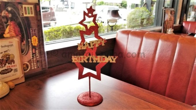カウボーイ家族で誕生日を予約した時にテーブルに設置されていた置物