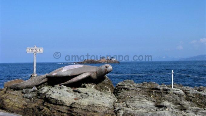 城崎マリンワールドのカメのオブジェと日和山海岸