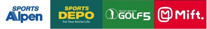 アルペングループのロゴ