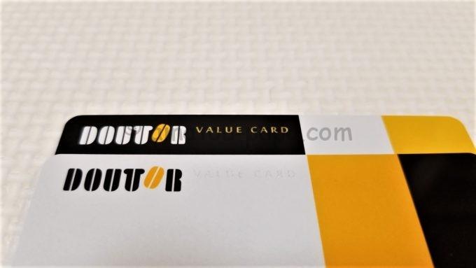 ドトールバリューブラックカードとドトールバリューカードの文字の違い