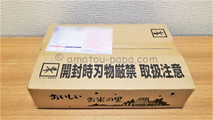 株式会社イオンファンタジーの株主優待品(魚沼産コシヒカリ)が届いた時の箱