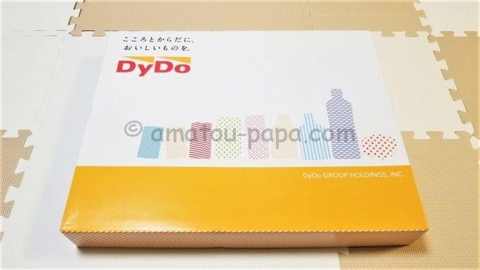 ダイドーグループホールディングス株式会社の株主優待が届いた時の箱