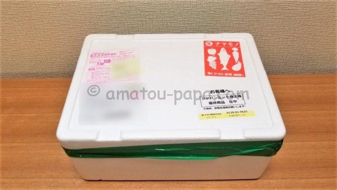 株式会社ジャパンミートの株主優待品が届いた時の箱