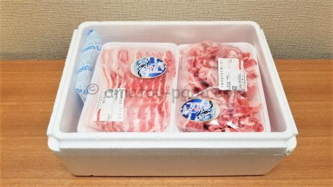 株式会社ジャパンミートの株主優待品(豚肉など)