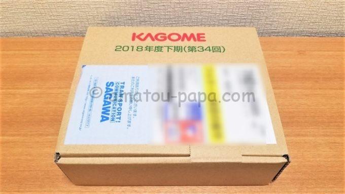 カゴメ株式会社の株主優待品が届いた時の箱