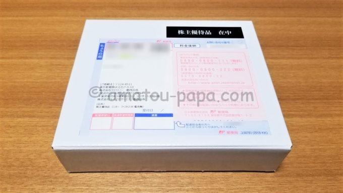 株式会社タカラトミーの株主優待品(トミカ)が届いた時の箱